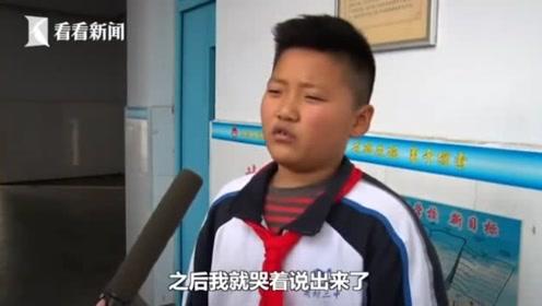 急哭了!小学生帮农民工老人垫付车费 没想到下车时飘来100元