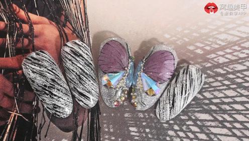 奢华钻石 翩翩蝴蝶美甲教程