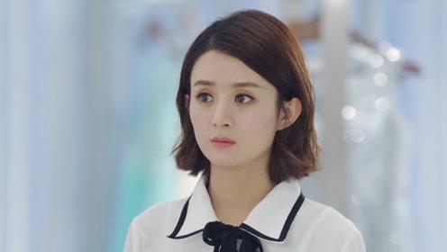 《你和我的倾城时光》第40集 赵丽颖cut