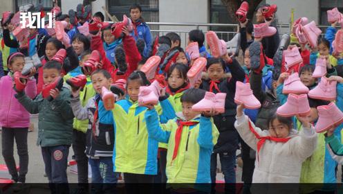 90后山村教师省吃俭用1年攒1万元 为全校孩子买棉鞋