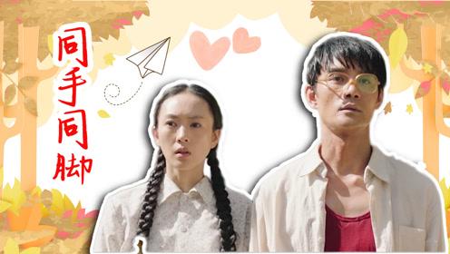 《大江大河》王凯童瑶超动人姐弟情,互宠狂魔上线!