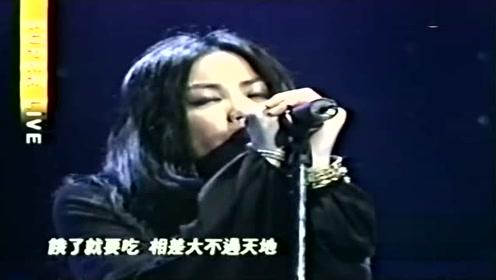 王菲《开到荼蘼》Live