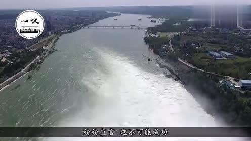 """把""""河道""""搬上天?中国又建新水利工程,外媒:这不可能成功!"""