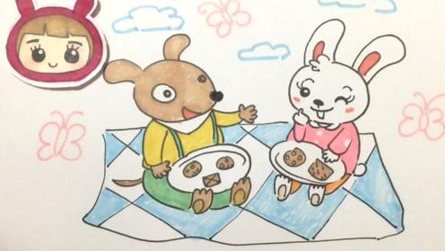 可乐姐姐学画画-小狗和小兔子去野餐