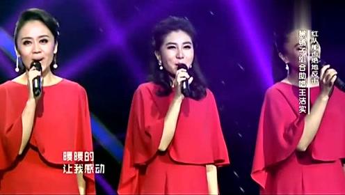 中华好民歌:这首歌曲满满的都是回忆,适合安安静静的享受