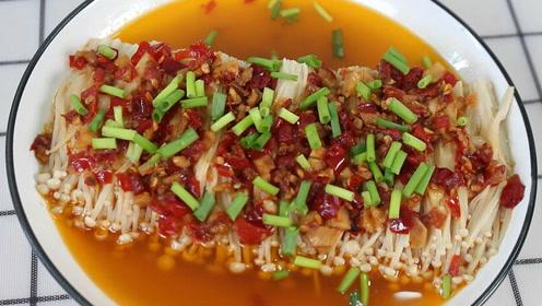 教你一道简单的剁椒金针菇做法,口感入味,招待客人一盘不够吃