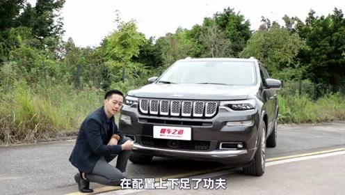 汉兰达新对手,试驾合资7座SUV搅局者Jeep大指挥官