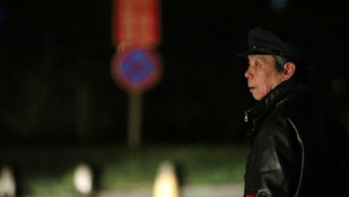 """北京79岁老人守护社区20年,百姓一辈子的""""保护神"""""""