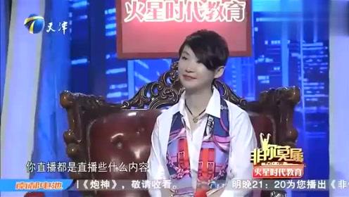 这求职者究竟是有多美?涂磊直言:很少看到这么漂亮的女选手!
