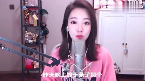 被张艺兴犀利点评后,冯提莫直播中吐槽录制节目影响自己直播!