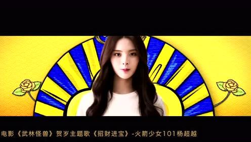 2018完美青春OST影视音乐精选辑