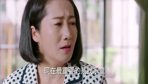 因为遇见你:看到自己的女儿成了这样,亲生母亲这次真的怒了(1)