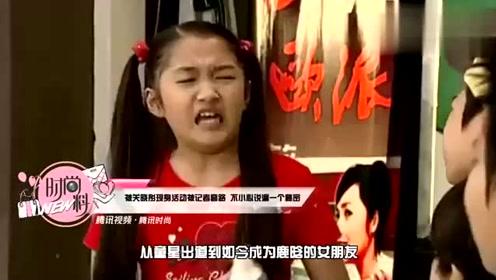 关晓彤现身活动被记者现场套路,不小心竟说漏了一个隐私!