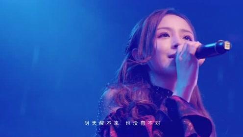 """周二珂《棉被》带着音乐去旅行live!""""与二珂的约定""""生日演唱会2019"""