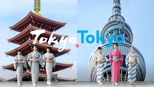 看着好过瘾!东京城市宣传片:当传统遭遇潮流