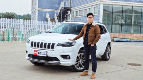 2019款Jeep自由光配置解析