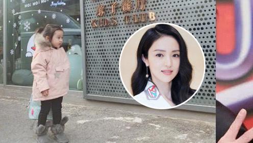 董璇被冻结6000万后晒女儿照片 却被3千元外套抢镜