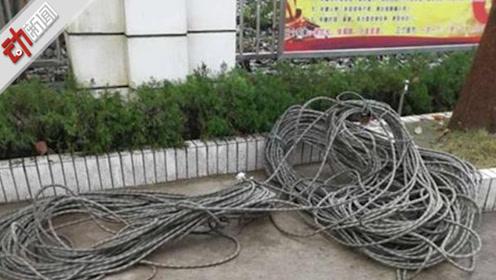 装修工16楼作业不慎弄脏业主晾晒衣物  安全绳被割断
