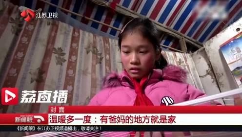 住在塑料大棚里,女孩每天坚持弹古筝:努力攒够了,梦想会开花