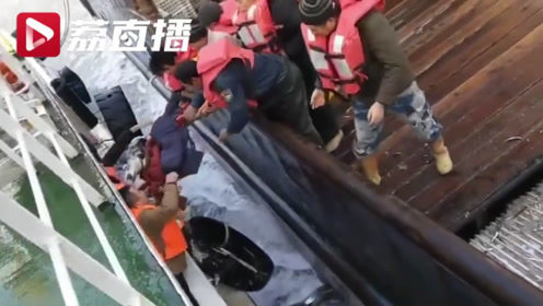 渔民海上受伤四肢失去知觉 启东渔政九级风浪中生死营救