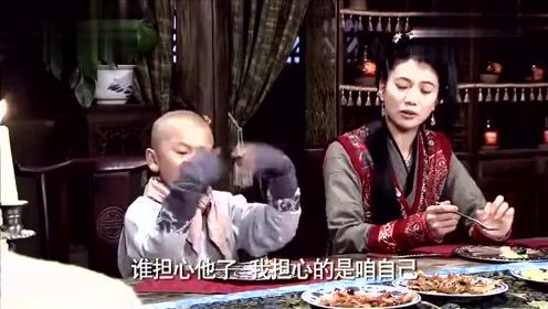 龙门镖局:郭京飞不在,袁咏仪被大家diss,转身离开饭桌