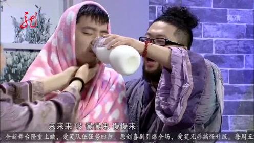 """修睿现场教学""""如何给孩子喂奶"""",像他这么整孩子都能两米高!"""