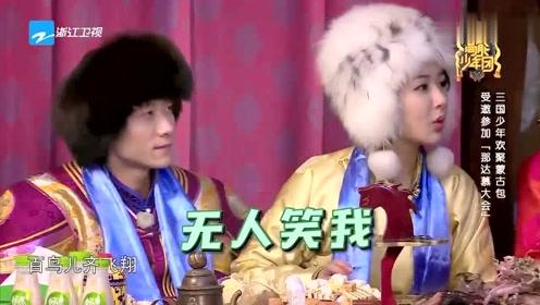杨紫现场一脸认真唱蒙古歌,不料张一山怼一句,杨紫一脸尴尬了