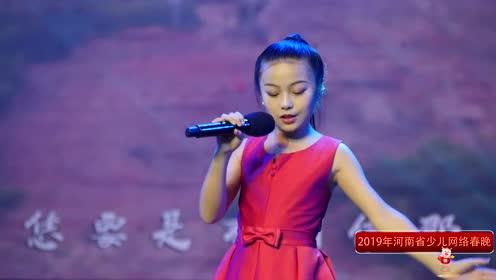 2019年河南少儿网络春晚李雪蕊《木兰说》