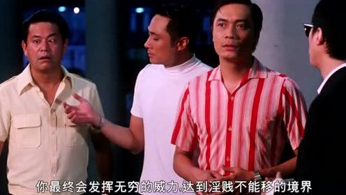 小伙明明穿越而来,说出三演员的未来,却被其三人暴打一顿