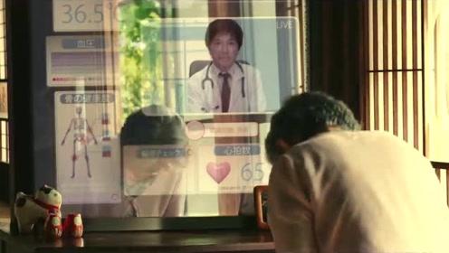 日本官方概念片:5G时代是什么样子的