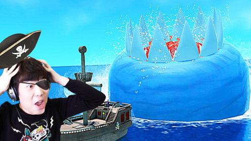 屌德斯&小熙 大海虫模拟器 我们在大海虫的肚子里拿到了宝藏!