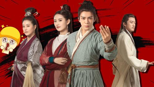 新版《倚天屠龙记》开播,热血江湖引人留恋!