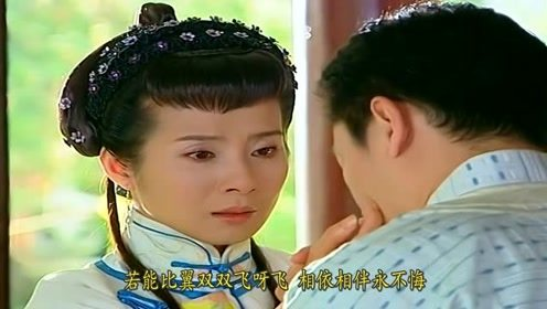 05版岳翎,谢祖武主演台剧《哑巴新娘》主题曲催人泪下回忆满满!
