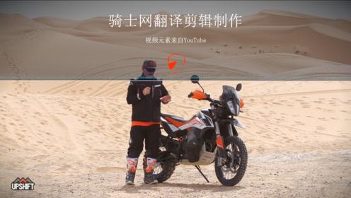 骑士网翻译:KTM 790 Adventure R 发布会试驾感受