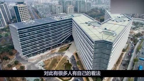 马云花12亿建造支付宝大楼,国外著名设计师设计,究竟长啥样?