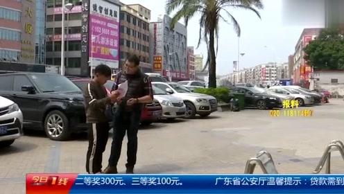 租车归还近一月,三千元押金竟迟迟未退还!