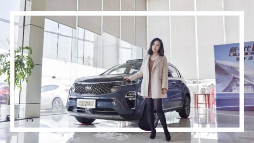 韩系车颜值代表 新一代起亚KX5到店实拍