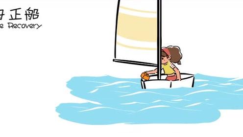 航海家动画 小御的航海百科动画片 第8集 顺风航行,覆舟正船
