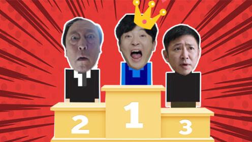 《都挺好》苏家渣男团排序大PK,谁才是第一恶臭男?
