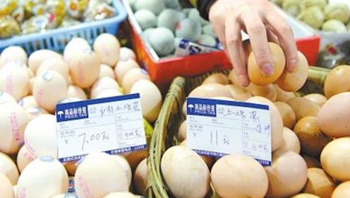 农村土鸡蛋为何能卖这么贵?今天可算知道了,看看你交了多少智商税