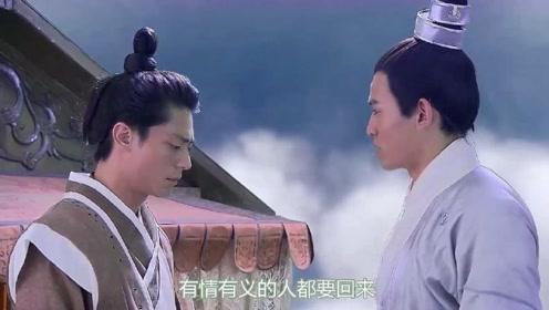 影视金曲:仙剑3主题曲《生生世世爱》,旋律一起回忆满满,90后经典!