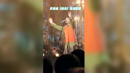 吴青峰年度原创歌曲《蜂鸟》首唱,欢快曲调背后寓意深刻!