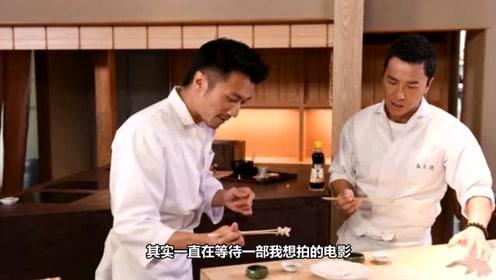 谢霆锋重回大银幕合作甄子丹:一直在等想拍的片