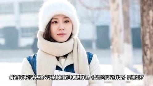 刘诗诗怀孕遭婆婆抹黑,公开场合维护前儿媳?粉丝瞬间炸锅了!