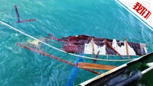 琼州海峡发生渔船碰撞事故 7人获救1人失踪