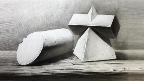 素描入门基础教程切面圆柱体和方锥贯穿体明暗素描示范讲解全过程