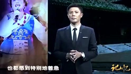 红歌《北京的金山上》背后的故事:歌词一字之差,意味深长