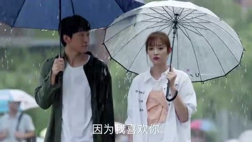 青春斗:程宇冒雨追随钱贝贝的脚步?