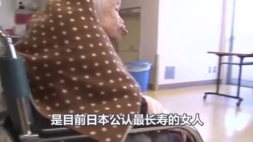 日本最长寿的女人,活了137岁,长寿秘诀却不能理解!