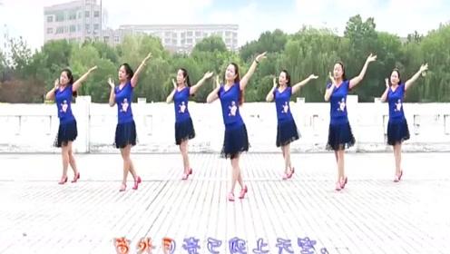 广场舞:拉丁风舞曲 舞姿欢快大方 简单易学,轻松学会!